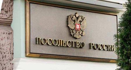«Объявим вознаграждение за вас»: российские дипломаты начали получать угроз ...