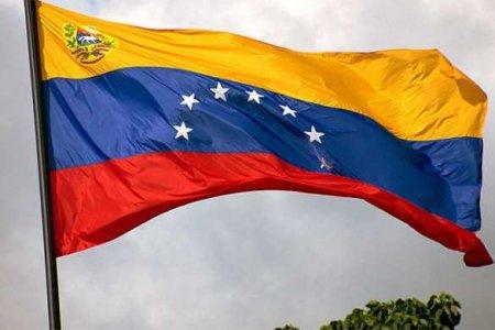 «Хватит колониализма»: Венесуэла выдворяет посла ЕС