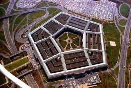 В Пентагоне высказались о «сговоре» России с талибами