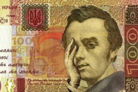 Гривна напороге «обнуления»— Зеленский выступил против сдерживания курса  ...