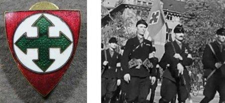 Как украинский нацист решил напугать главу ЦРУ «страшным СССР» (ФОТО)