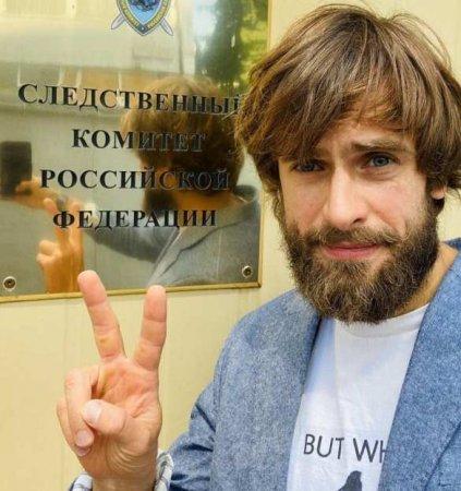 Следком нашёл уВерзилова изPussy Riot второе гражданство — возбуждено уголовное дело (ФОТО, ВИДЕО)