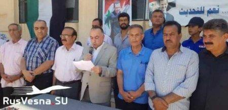 «Убирайтесь вон!» — сирийцы жгут флаги США и Турции, требуя от оккупантов убраться (ФОТО)
