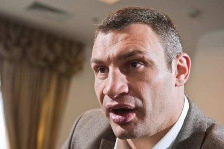 Власти столицы Украины напуганы: Кличко обратился к СБУ и полиции