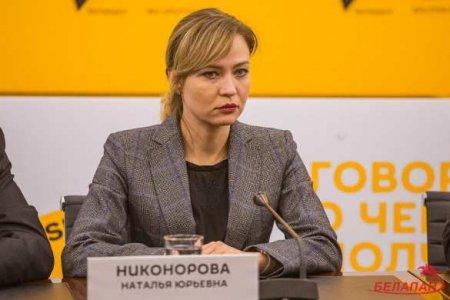 В ДНР прокомментировали «удивительное» заявление Зеленского