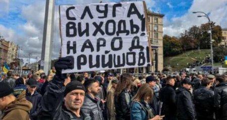 «Воюй с Россией, а не с патриотами»: под окнами Зеленского началась акция «порохоботов» против мира на Донбассе (ФОТО, ПРЯМАЯ ТРАНСЛЯЦИЯ)