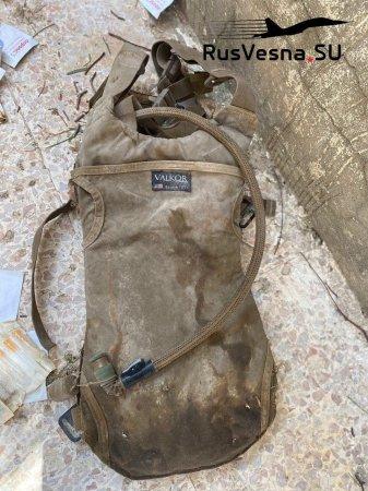 Схваченные в Сирии боевики США признались в охоте на российские объекты (ФОТО, ВИДЕО)