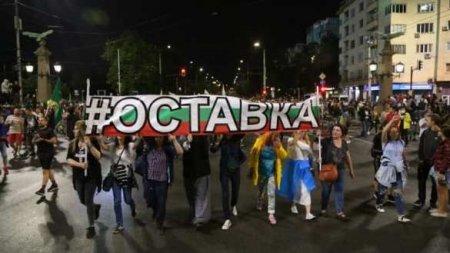 Безумие «глобальных протестов» — вцентре Софии вновь разворачивается Майдан (ФОТО)