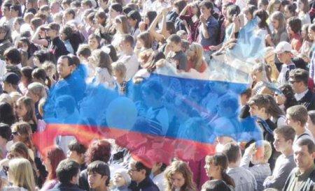 Самый малочисленный народ России: кто они и сколько их?