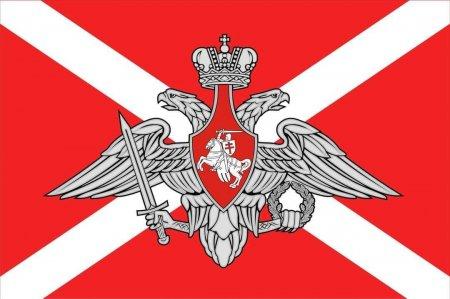 «Почти как Новороссия» — российские эксперты разработали новый флаг Беларуси (ФОТО)
