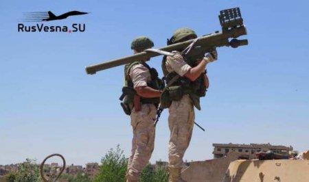 СРОЧНО: Армией России в Сирии сбит неопознанный летательный аппарат