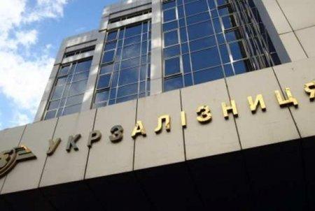 Топ-менеджеры «Укрзализныци» обокрали Украину на 12млнгривен(ФОТО)