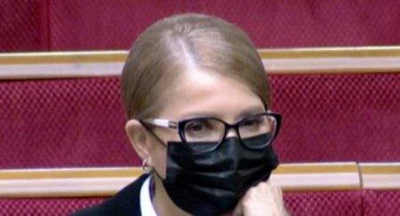 Пандемия не пощадила Тимошенко
