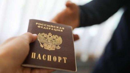 В Белоруссии испортили паспорта российских журналистов при высылке