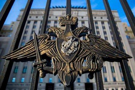 СРОЧНО: Минобороны жёстко ответило Пентагону на обвинения в ранении военных США русскими бойцами