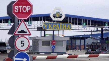 Украина экстренно закрывает границы