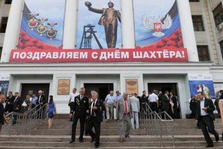 Политик из РФ на Донбассе: Современное стахановское движение несёт в себе уникальный потенциал (ФОТО)