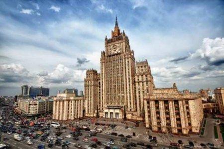 МИД РФ выступил с заявлением в связи с «отравлением» Навального