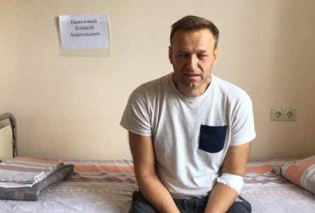 МОЛНИЯ: Навального вывели изкомы