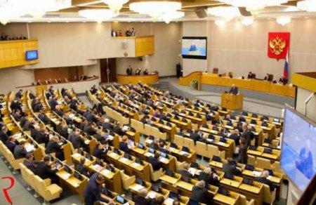 В Госдуме ответили на слова Кравчука о Минских соглашениях
