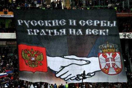 Недруги в шоке: сербская молодёжь делает выбор между Россией и ЕС