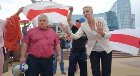 Задержанной награнице сУкраиной белорусской оппозиционерше предъявили обв ...