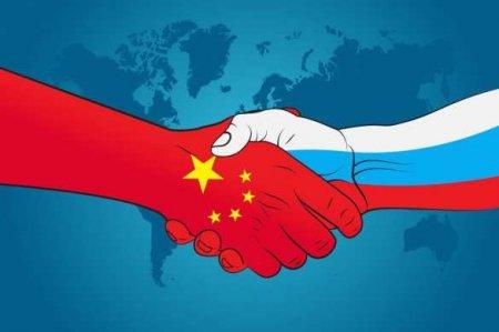 Глава МИД Китая сделал программное заявление по России