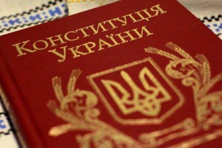 Менять конституцию ради Донбасса не будем, — вице-премьер Украины