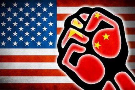 Китай наносит ответный удар по США