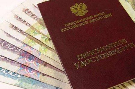 Россиян предупредили об опасности хранения пенсии на карте