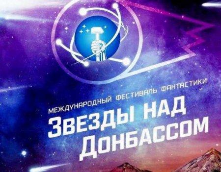 Дружная благодарность Украине и слёзы европейской писательницы: как творится история и будущее свободного Донбасса (ФОТО)
