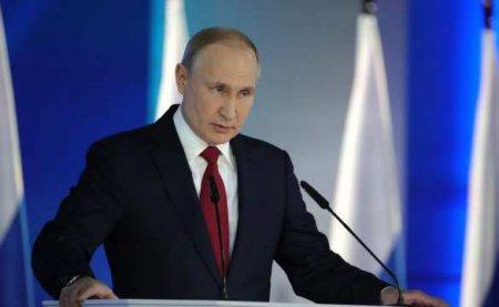 Выступление Владимира Путина наГенассамблее ООН— ПРЯМАЯ ТРАНСЛЯЦИЯ