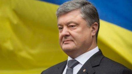 «Пусть вся Украина знает об этом»: Порошенко озвучил тайну, о которой молчал 5 лет (ВИДЕО)