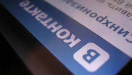 «Вконтакте» отреагировала напланы СНБО Украины поставить пользователей научёт