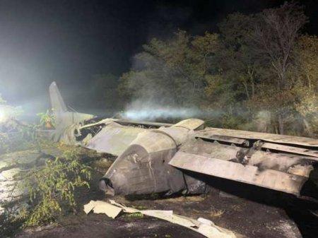 На борту рухнувшего под Харьковом самолёта был сын штурмана Ил-76, сбитого  ...