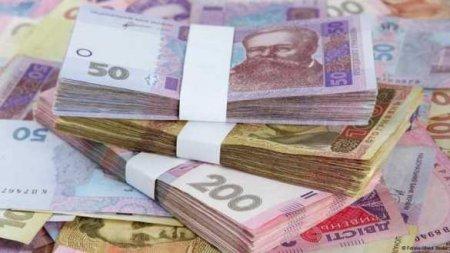 Сотни тысяч в рюкзаке: на Украину из ЛНР пытались вывезти крупную сумму нал ...