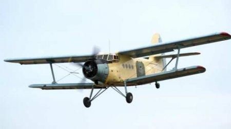 Азербайджан прокомментировал сообщение Армении о сбитом самолёте