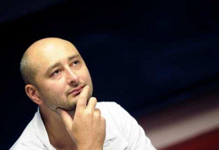 Бабченко вступился запедофила