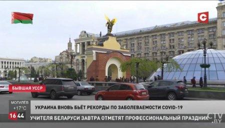 Бывшая УССР: Столица — Борщи, хозяин — США. Как белорусское госТВ начало троллить Украину (ФОТО)