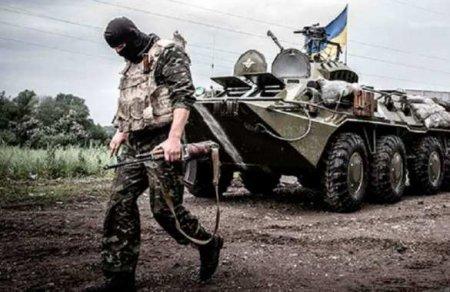 Район оцеплен: В ЛНР уничтожены десантники, вскрыт крупный схрон (ВИДЕО)