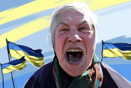 На Украине докричались «Волки, волки!»: пахнет катастрофой