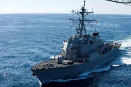Эсминец ВМС США вторгся в территориальные воды Китая