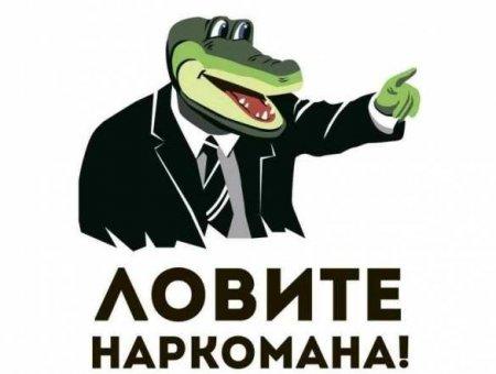 Политика по-украински: глава местного списка «Слуги народа» весело раскуривает коноплю изапивает баночным винишком (ВИДЕО)