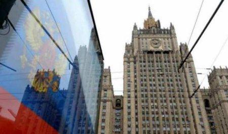 ВМИДрассказали оцелях изадачах внешней политики России