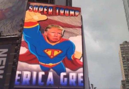 Трамп принял неизвестное вещество и почувствовал себя суперменом