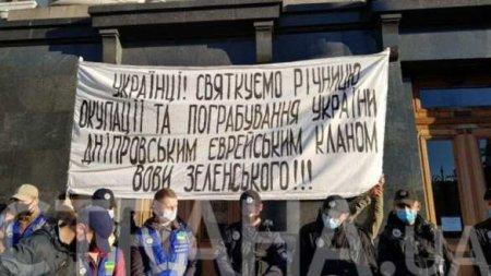 «Чудесный подарок»: Возле Офиса президента Украины нацисты поставили антисемитский плакат (ФОТО)