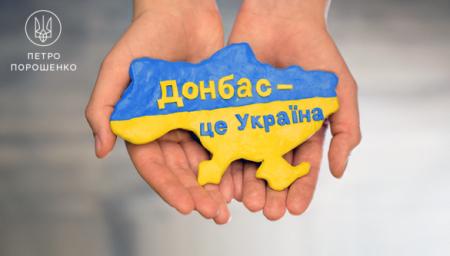 Вице-премьер Украины рассказал, что надо сделать с «коллаборантами» на Донбассе