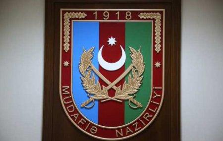 Баку обвинил Ереван в грубом нарушении перемирия в Карабахе спустя нескольк ...