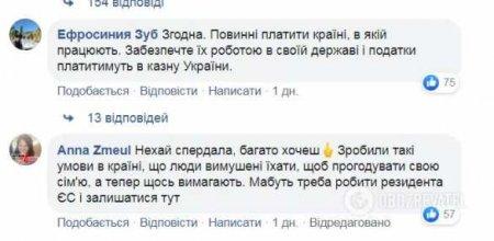 Заробитчан хотят заставить платить налоги: украинцы негодуют