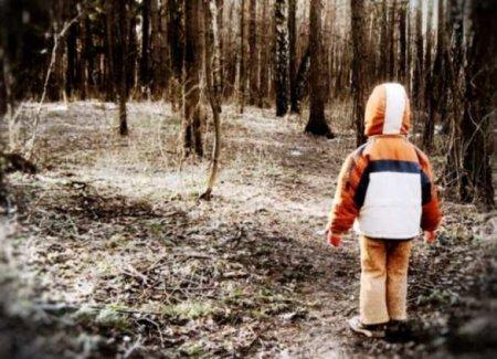 В Подмосковье нашли мальчика-«маугли» (ВИДЕО)
